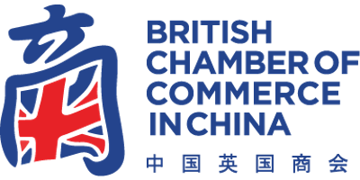 British Chamber of Commerce in China logo